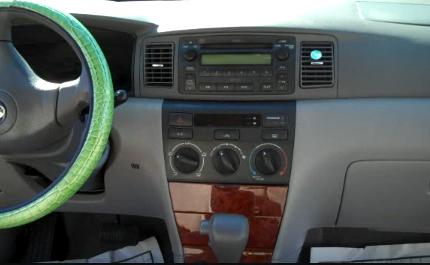 toyota corolla 2004 navigation system