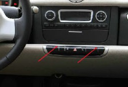 Use a lever to remove the panel marked in the picture
